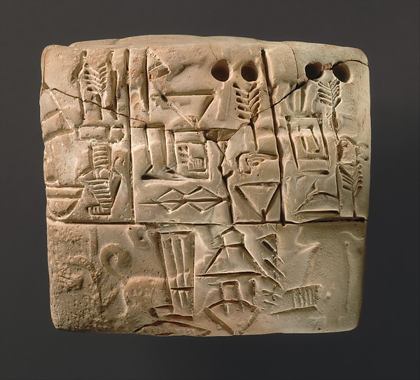 Livre de compte  Mesopotamie